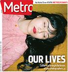 Metro Newspaper Cover: April 23, 2014