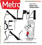 Metro Newspaper Cover: May 14, 2014