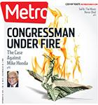 Metro Newspaper Cover: September 9, 2015