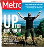 Metro Newspaper Cover: September 13, 2017