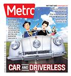 Metro Newspaper Cover: September 14, 2016