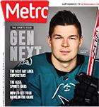 Metro Newspaper Cover: September 27, 2017