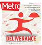 Metro Newspaper Cover: October 12, 2016