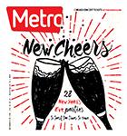 Metro Newspaper Cover: December 21, 2016