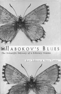 nabokov essays nabokovs essays om litteratur beriger enhver litteraturdebat